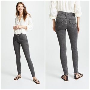Levi's | 721 High Rise Skinny Grey Jeans